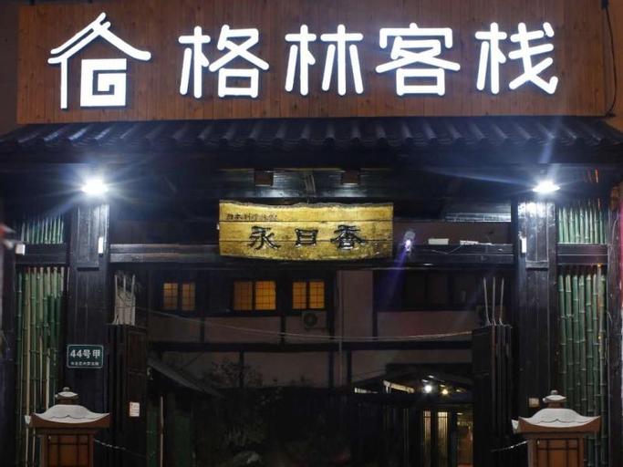 Green B&B Qingdao Taidong Yongrixiang Japanese Style Hotel, Yantai