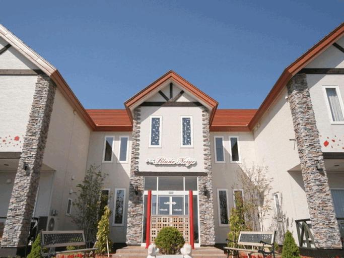 Petit Hotel Blane Neige, Nakafurano