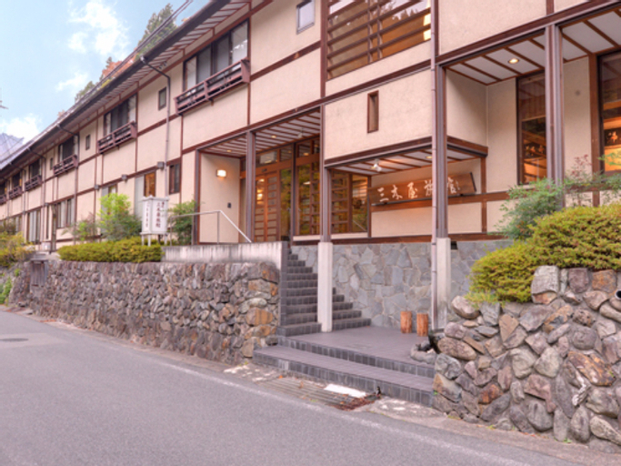 Shima Onsen Mikiya Ryokan, Nakanojō