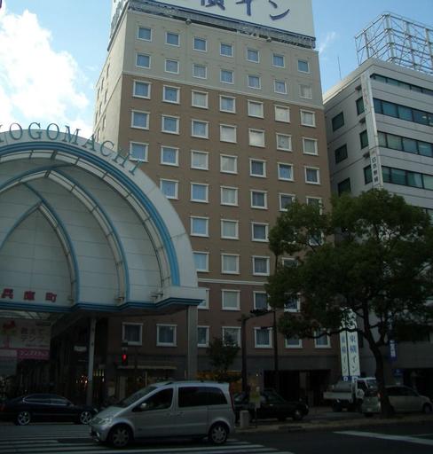 Toyoko Inn Takamatsu Hyogomachi, Takamatsu
