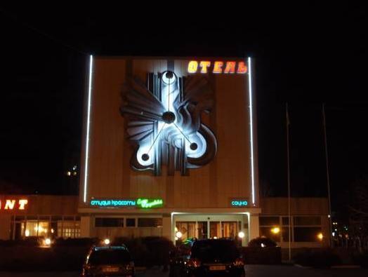 Metallurg Hotel, Zhovtnevyi