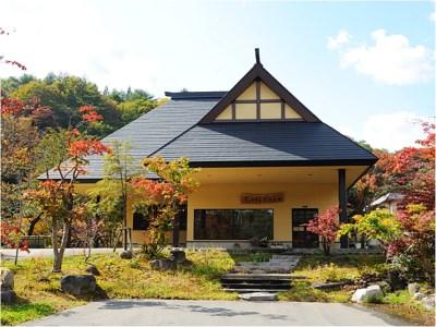Semi Onsen, Kitakami