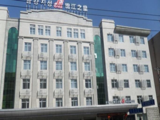 Jinjiang Inn Yanji Governnment, Yanbian Korean