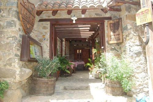 Linos Inn,
