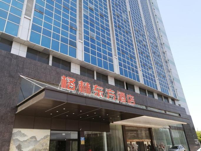 GreenTree Eastern Hotel Jiangsu Wuxi Jiangying High-Tech Zone, Wuxi