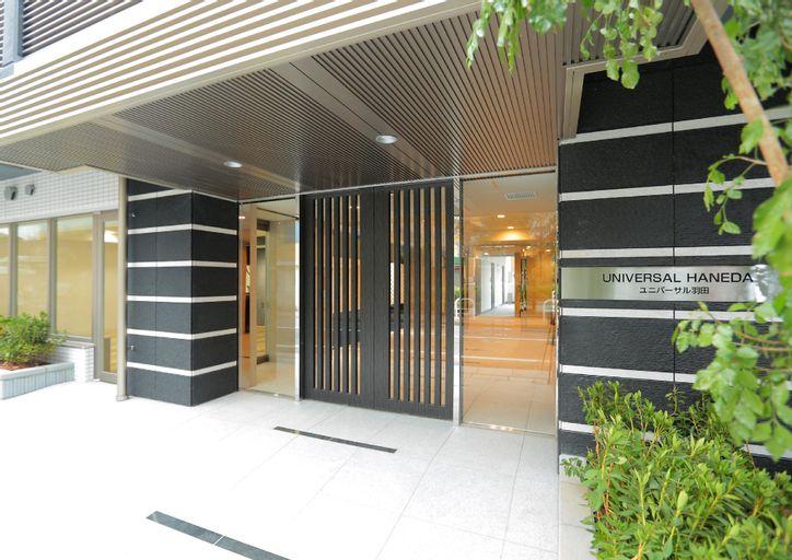 UNIVERSAL HANEDA, Ōta