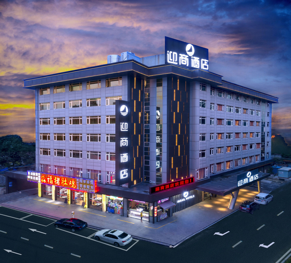 Insail Hotels Gongbei Port Zhuhai, Zhuhai