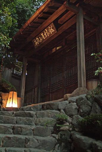 Ryokan Fukuya, Kyoto