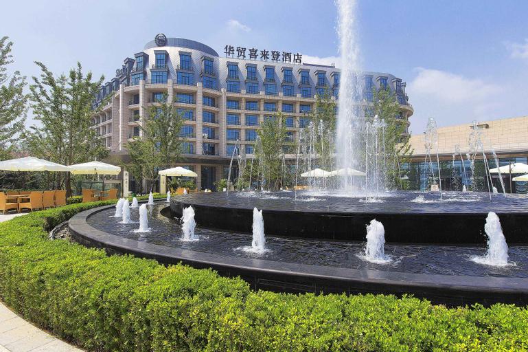 Sheraton Qinhuangdao Beidaihe Hotel, Qinhuangdao