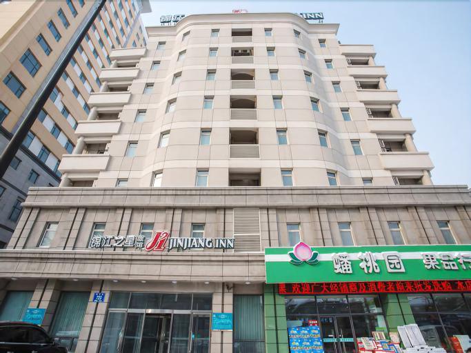 Jinjiang InnChangchun Xi'an Road, Changchun