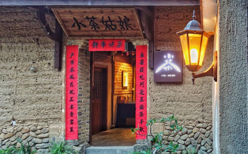 Songyang Utea Guesthouse, Lishui