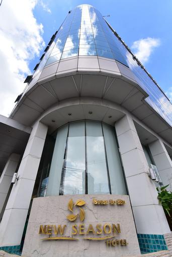New Season Hotel, Hat Yai