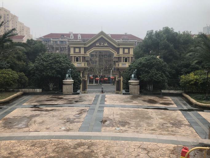 Pinkhostelling laternational, Qingdao