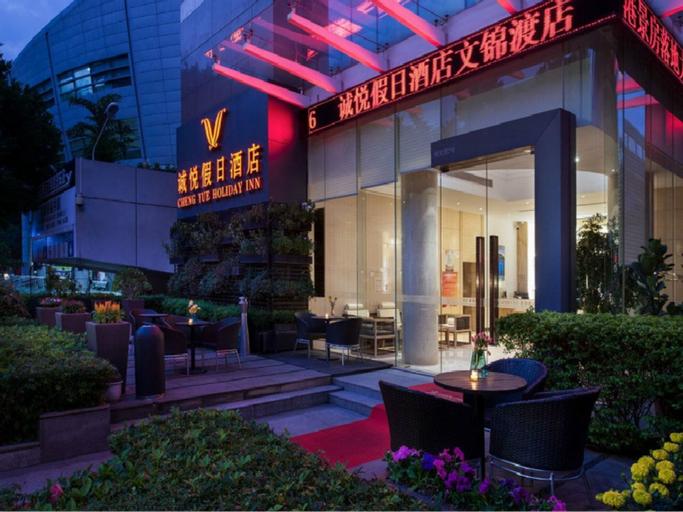 Chengyue Holiday Inn, Shenzhen