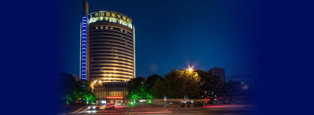 Zhonggu International Hotel Taicang, Suzhou