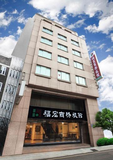 FUHUNG HOTEL, Hsinchu City