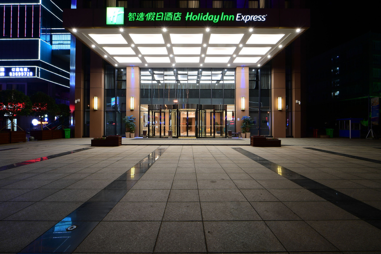Holiday Inn Express Liuyang Development Zone, Changsha