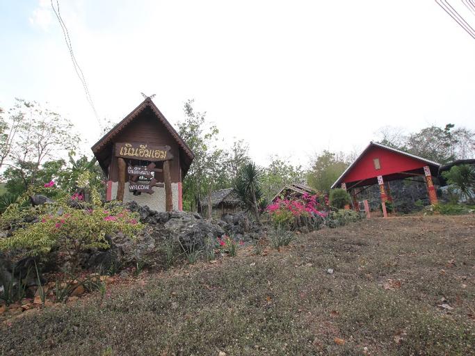 Nern Im Aim Home Stay Kanchanaburi, Sai Yok