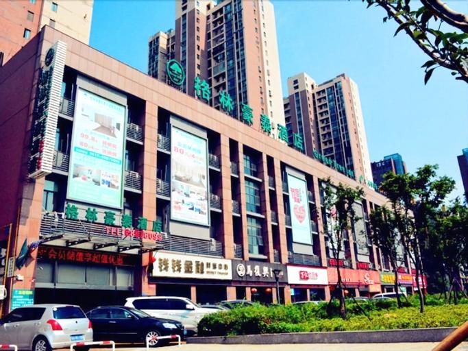 GreenTree Inn Changzhou Zhongwu Avenue Lihua  Hotel, Changzhou