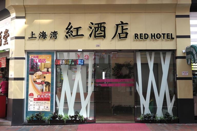 Shanghai Red Hotel, Yau Tsim Mong