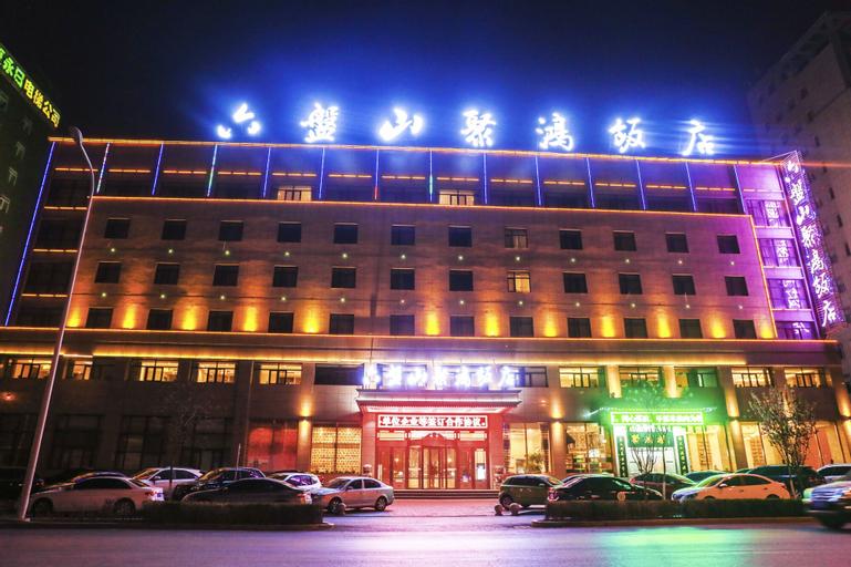 Ningxia Liupanshan Juhong Hotel, Yinchuan