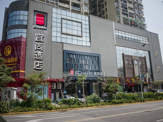 Echarm Hotel Xiamen Exhibition Center, Xiamen