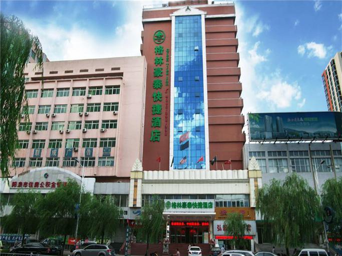 GreenTree Inn Yangquan District Desheng Street Industry and Trade Buil, Yangquan