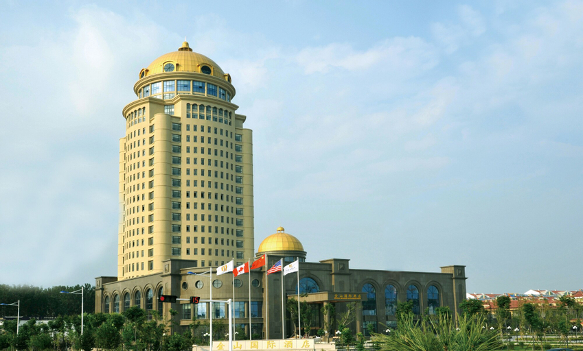 Jin Jiang Golden Mountain International Hotel, Yantai