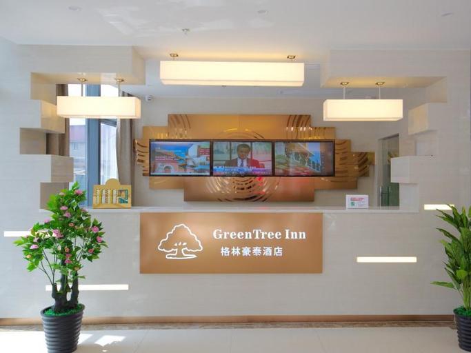 GreenTree Inn Suzhou Changshu North Haiyu Rd., Suzhou