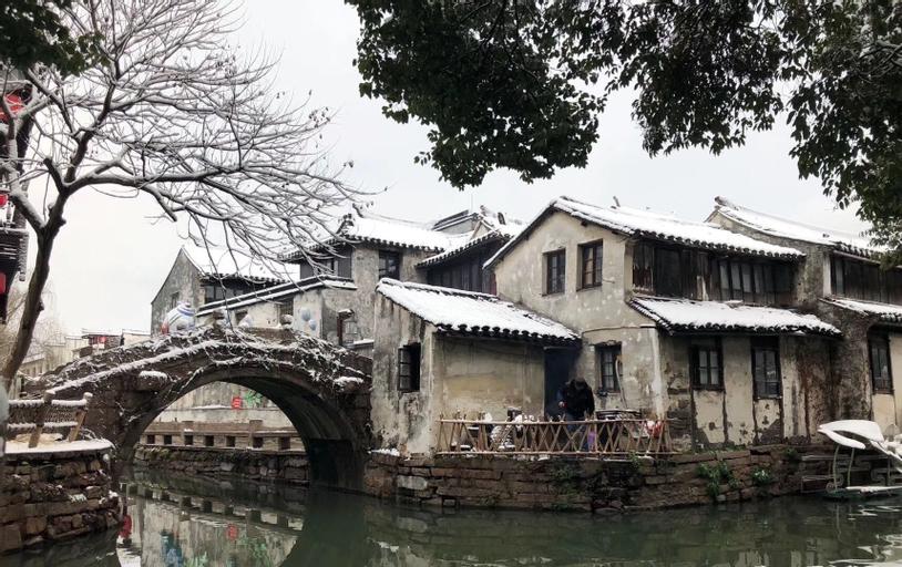 Show Year, Suzhou