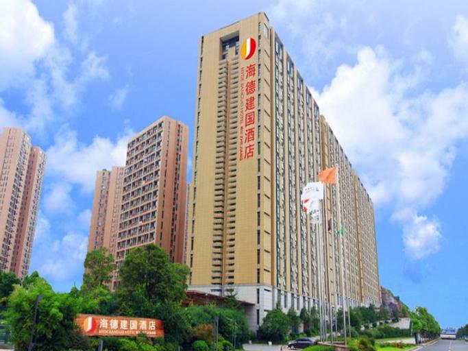 Yiwu Hyde Jianguo Hotel, Jinhua
