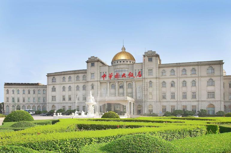 China Garden Hotel, Suzhou