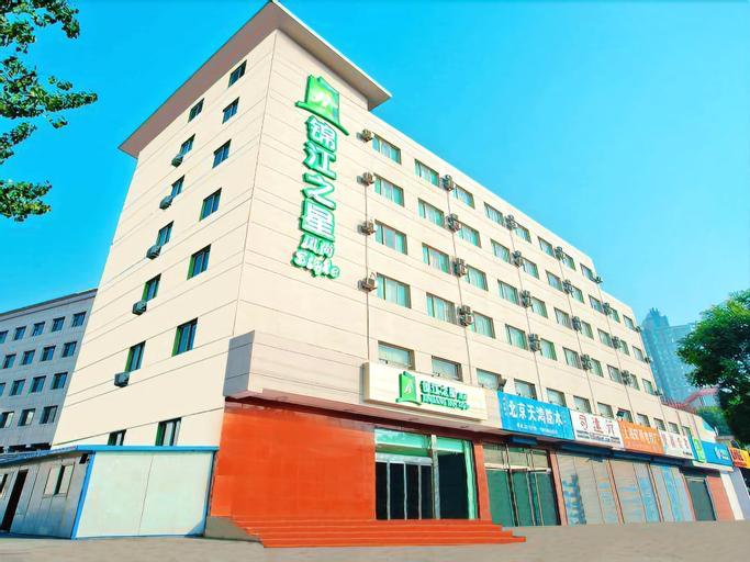 Jinjiang Inn Style Taiyuan Exhibition Center, Taiyuan