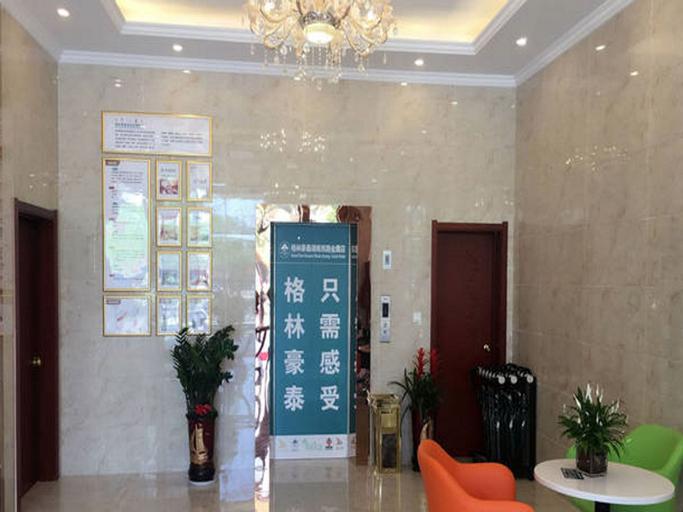 GreenTree Inn Maanshan Hunan West Road Gold Eagle Express Hotel, Ma'anshan