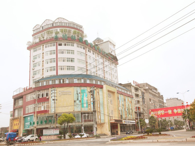 GreenTree Inn Shangrao Guangfeng District Huaxi Auto Trade city Expres, Shangrao