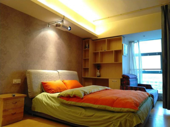 Nanjing Zeyi Projector Apartment, Nanjing