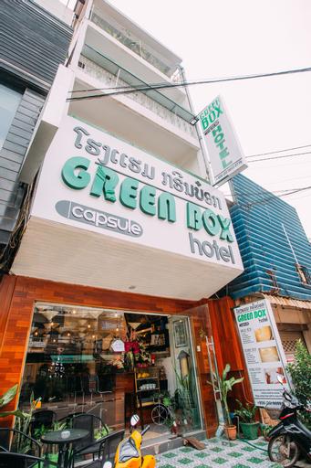 Green Box Hotel - Hostel, Chanthabuly