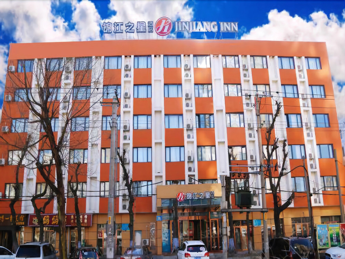 Jinjiang Inn Harbin Linda Wenchang Street, Harbin