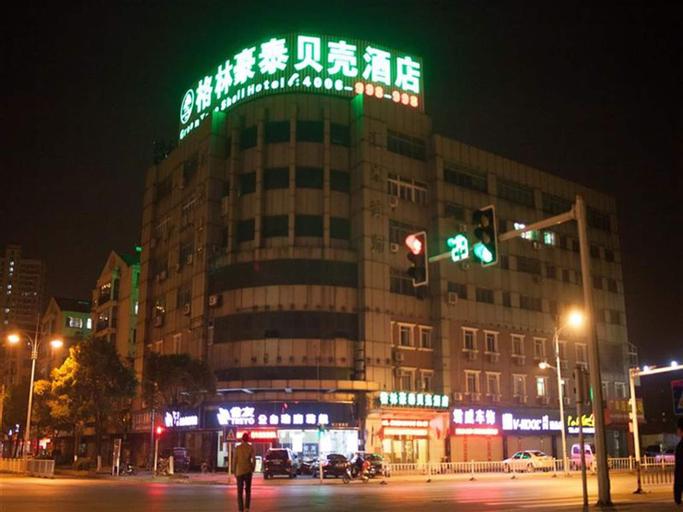GreenTree Inn Jiangsu Zhenjiang Nanmenwai Street Shell Hotel, Zhenjiang