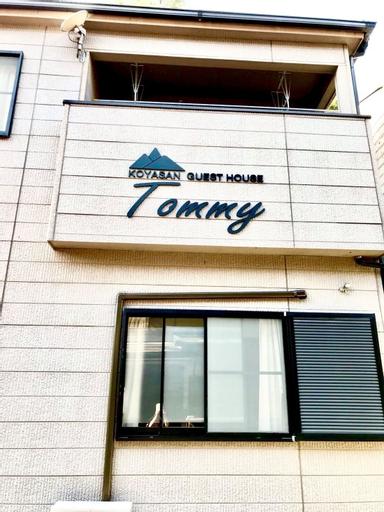 KOYASAN GUEST HOUSE TOMMY, Kōya