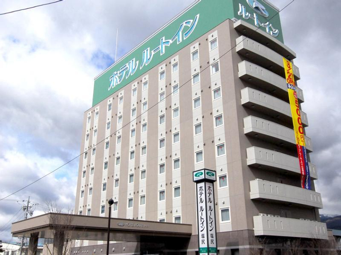 Hotel Route Inn Shiojiri, Shiojiri