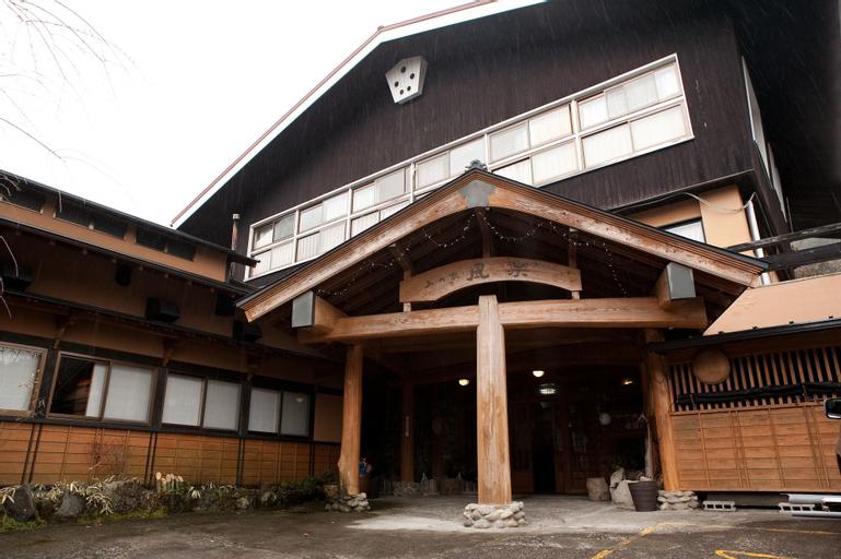 Yamano Ie, Furaku, Kokonoe
