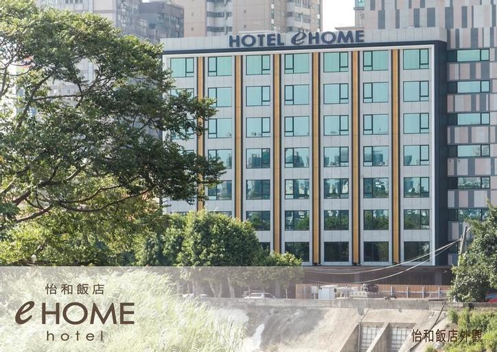 eHOME HOTEL, Taoyuan