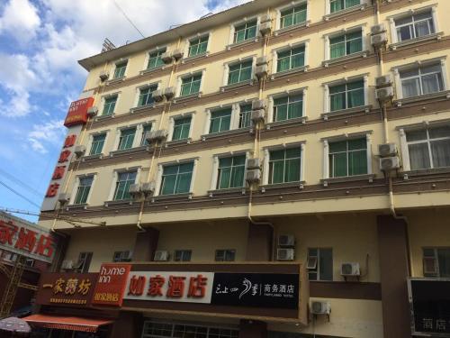 Home Inn Jinghong South Coach Station, Xishuangbanna Dai