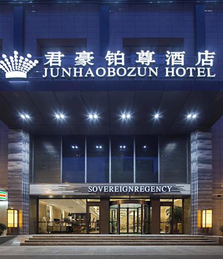 Sovereign Regency Hotel Taiyuan, Taiyuan