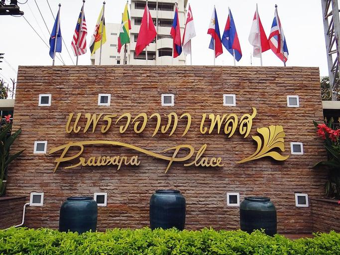 Prawapa Place, Muang Ratchaburi