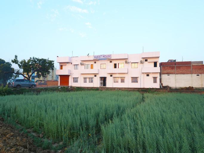 OYO 28298 Nalanda Guest House, Nalanda