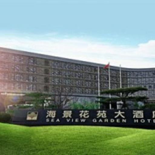 Sea View Garden Hotel - Qingdao Jimo, Qingdao