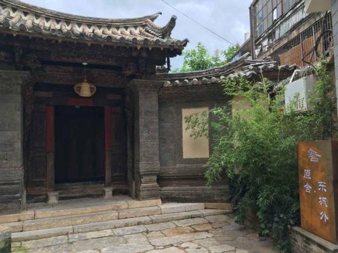 YUANSHE Dongchengwai, Honghe Hani and Yi