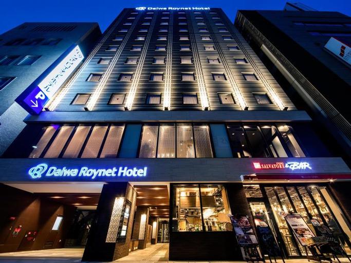 Daiwa Roynet Hotel Kokura-Ekimae, Kitakyūshū